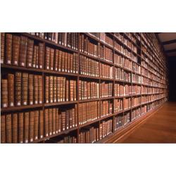 Ma Bibliothèque: Logiciel...